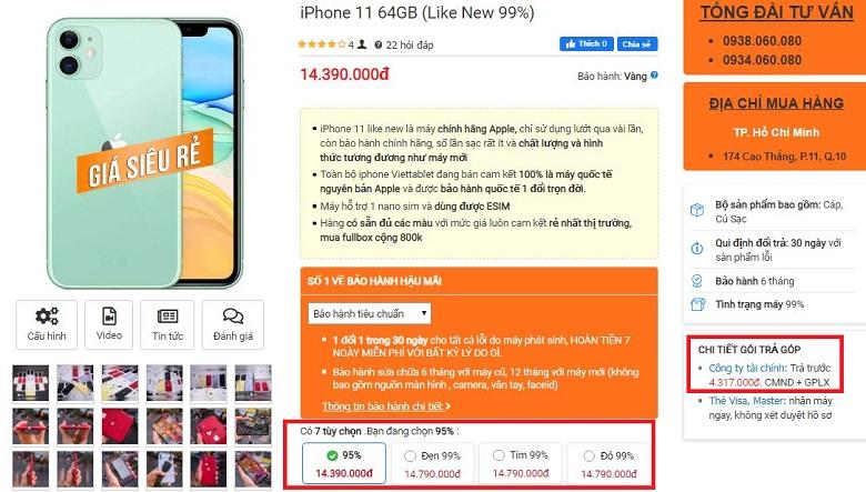 giá iPhone 11 cũ