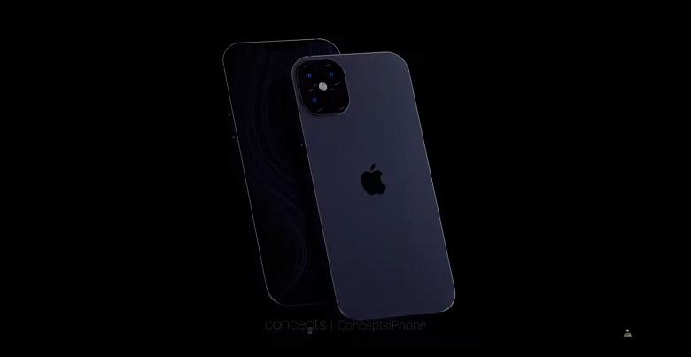 camera iPhone 12 Pro