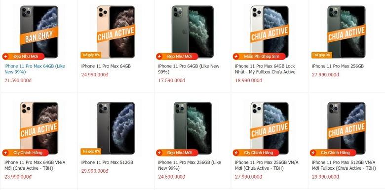 Đặt mua iPhone 11 Pro Max