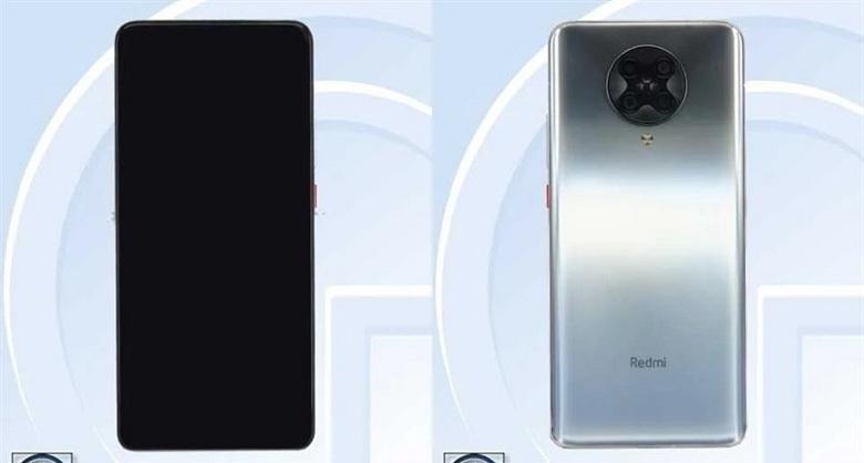 thiết kế Redmi K30 Ultra