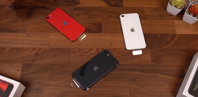thiết kế iPhone SE 2020