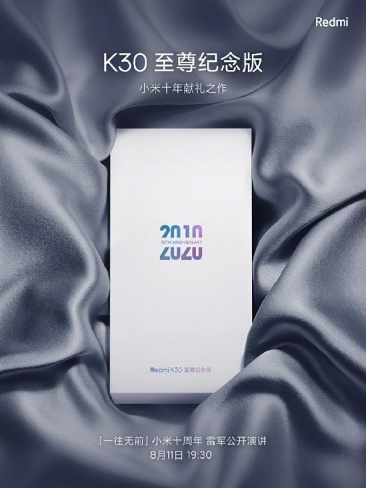 poster Redmi K30 Ultra