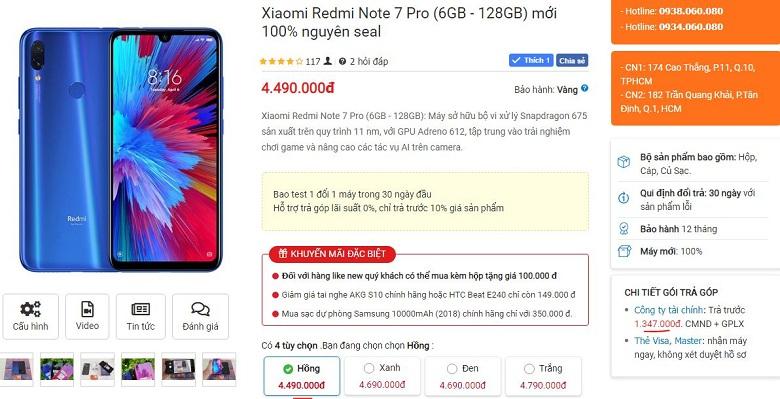 Đặt mua Redmi Note 7 Pro