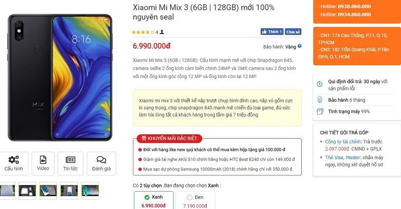 Đặt mua Xiaomi Mi Mix 3