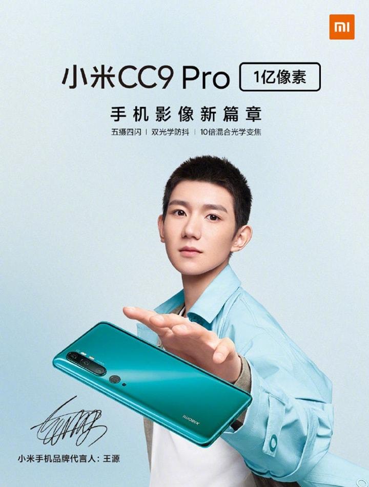 Poster quảng cáo của Xiaomi Mi CC9 Pro