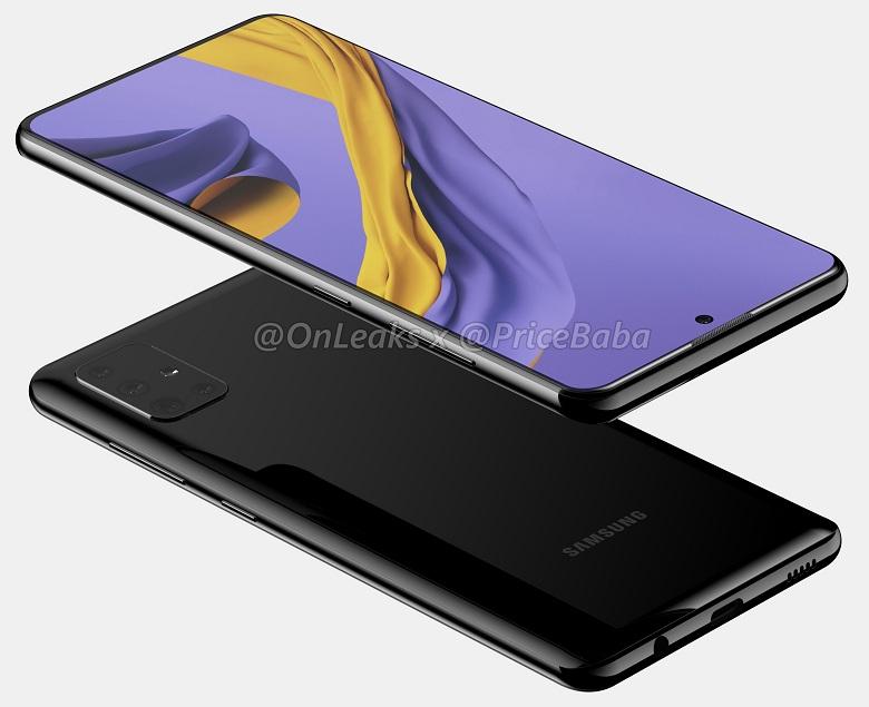 cấu hình Samsung Galaxy A51