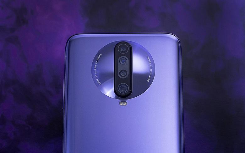 camera Xiaomi Redmi K30 5G