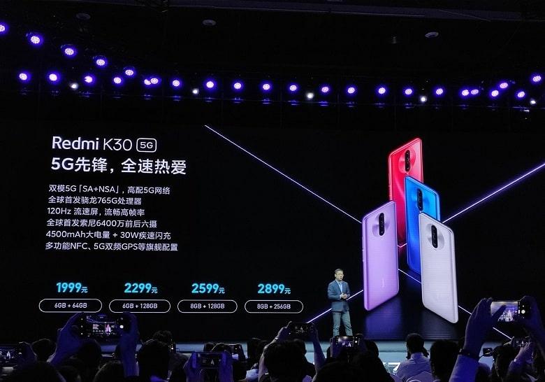giá của Redmi K30 5G