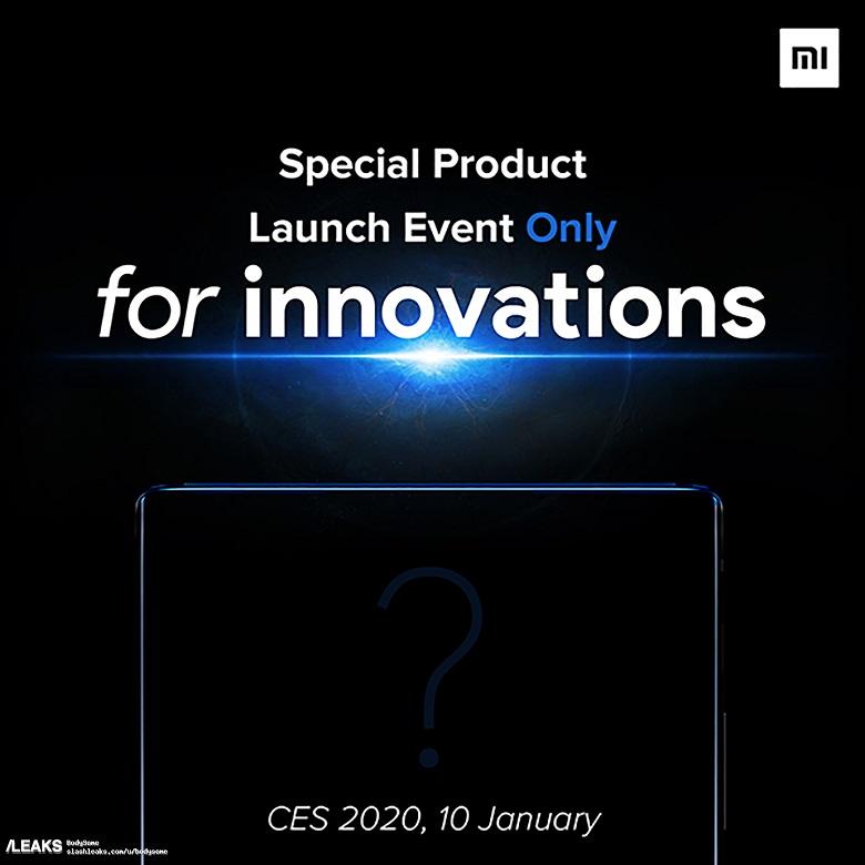 poster của Xiaomi MI MIX 4