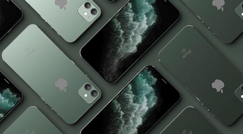 cấu hình iPhone SE 2