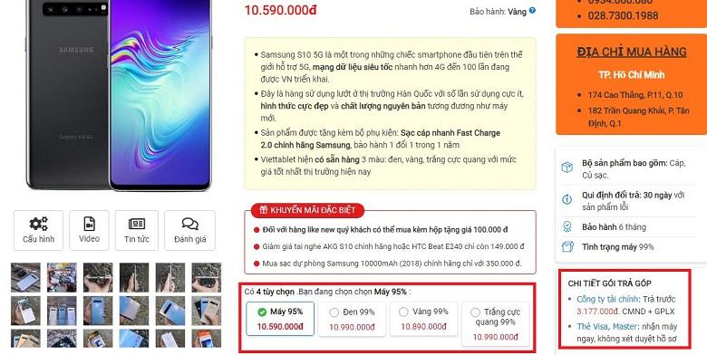 giá Samsung Galaxy S10 5G