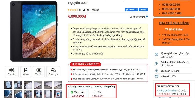 giá Xiaomi Mi Pad 4 Plus