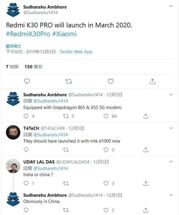 ngày ra mắt của Redmi K30 Pro