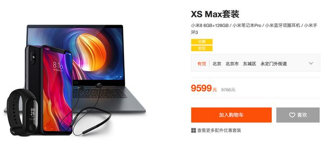 giá combo sản phẩm xs max