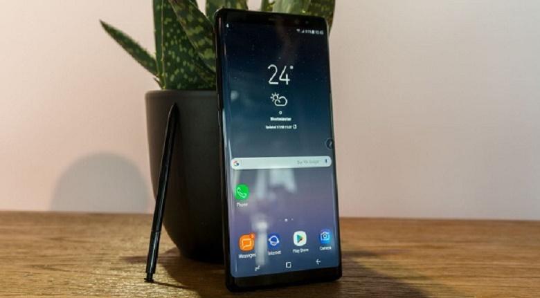 Samsung Galaxy Note 8 Dual 2 SIM