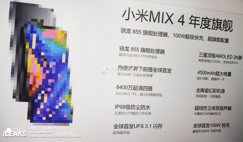 Cấu hình dự kiến của Xiaomi Mi Mix 4