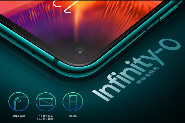 samsung galaxy a8s là chiếc máy đầu tiền sở hữu màn hình infinity-o