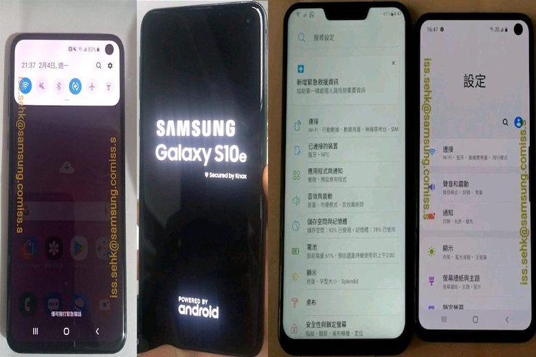 samsung galaxy s10e sẽ là phiên bản có giá rẻ nhất