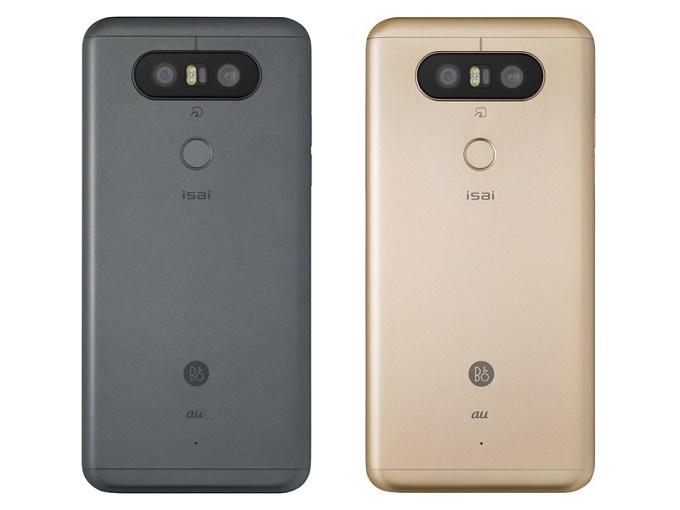 camera LG V20 mini