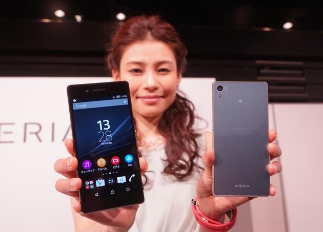 Sony Xperia Z4 âm thanh giải trí đỉnh cao