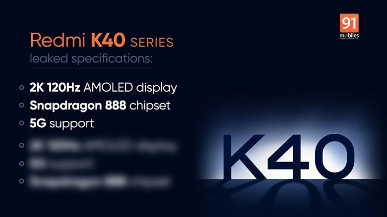 Xiaomi Redmi K40 Pro ảnh chip cấu hỉnh