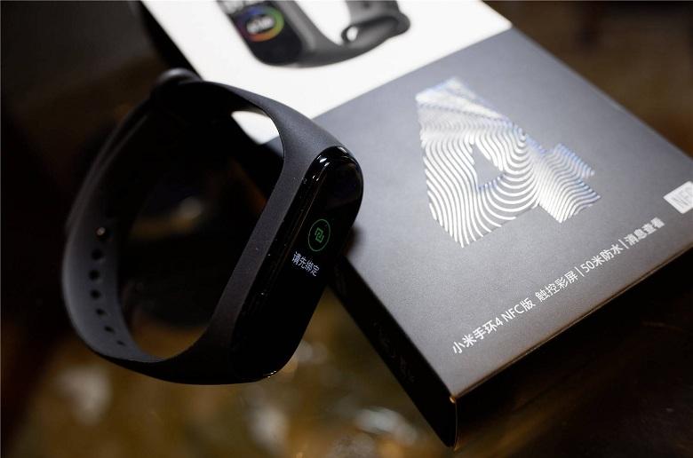 giá bán của Xiaomi Mi Band 4