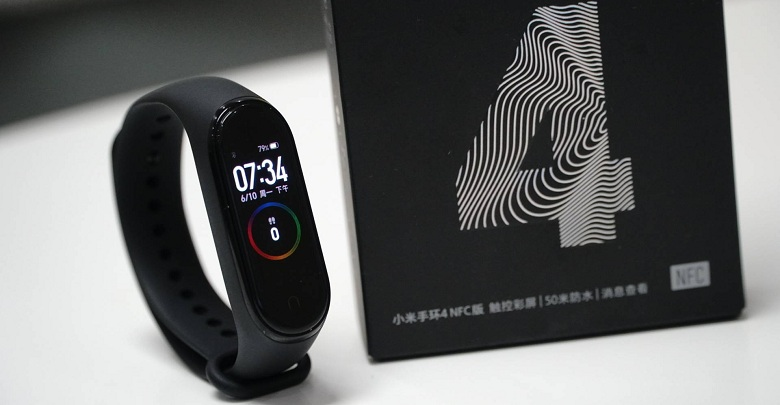 Xiaomi Mi Band 4 phiên bản NFC