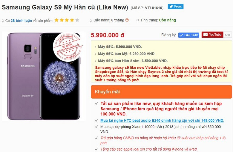 đặt mua Samsung Galaxy S9