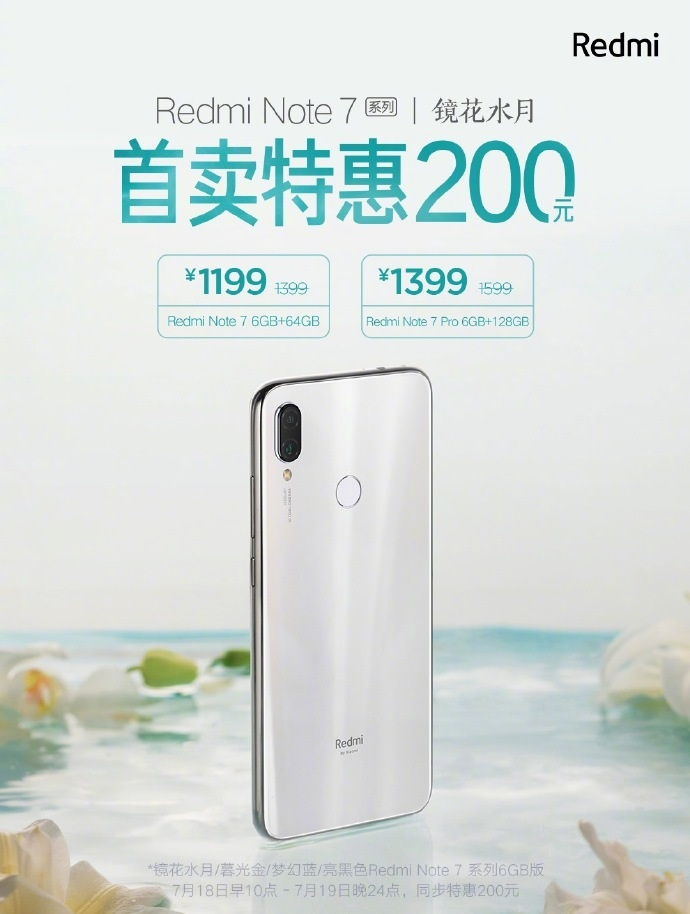 giá bán Redmi Note 7