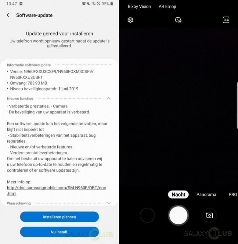 Samsung Galaxy Note 9 chính thức được cập nhật chế độ Night Mode