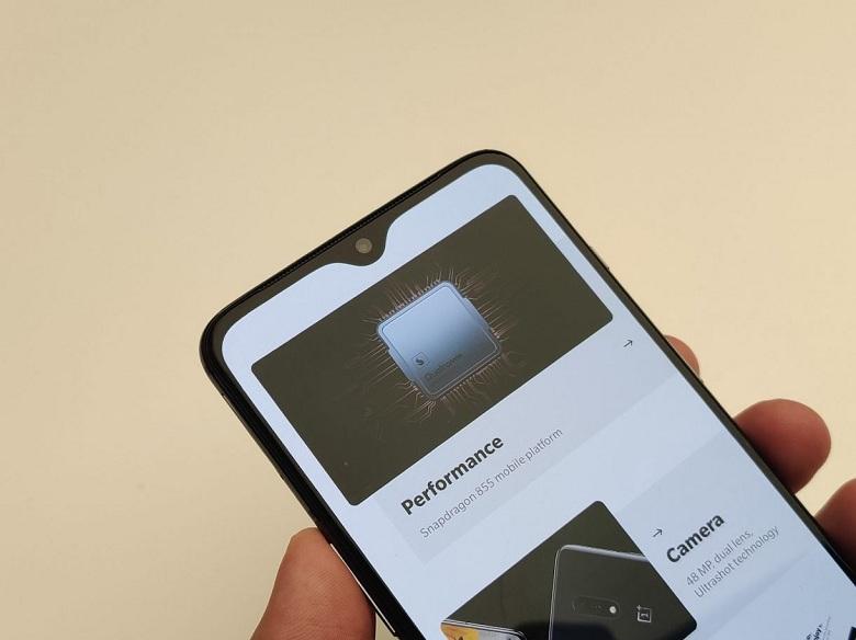 Hiệu năng của OnePlus 7