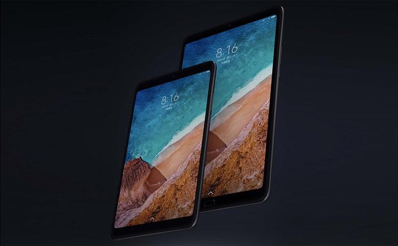 mua Xiaomi Mi Pad 4 Plus