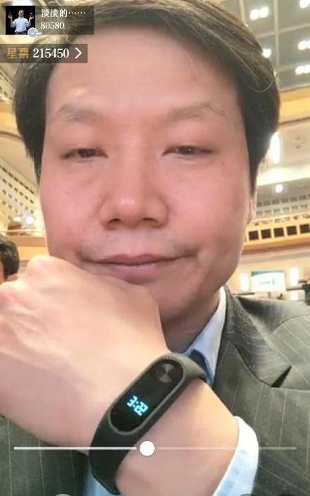 Xiaomi Mi Band 2 sắp ra mắt