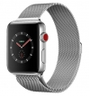 apple-watch-series-3-42mm-thep