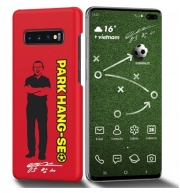 samsung-galaxy-s10-plus-park-hang-seo