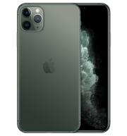 iphone-11-pro-max-xach-tay-min_5a20-u9_00ka-c5