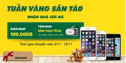 tuanvang-santao