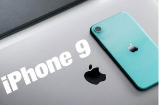 iphone-9-lo-op-lung