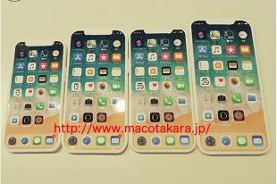 iphone-12_gzwd-ny