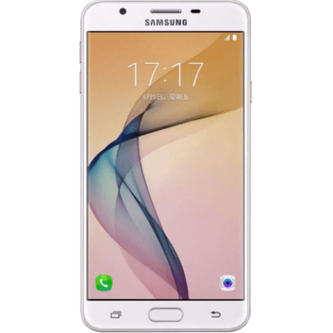 samsung-galaxy-on5-2017