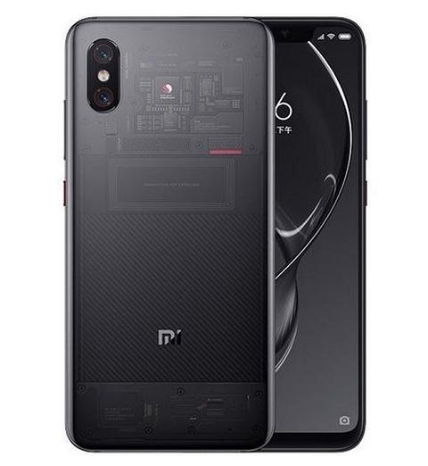 Xiaomi-mi-8-EE